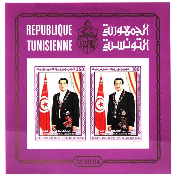 1994 Tunisia