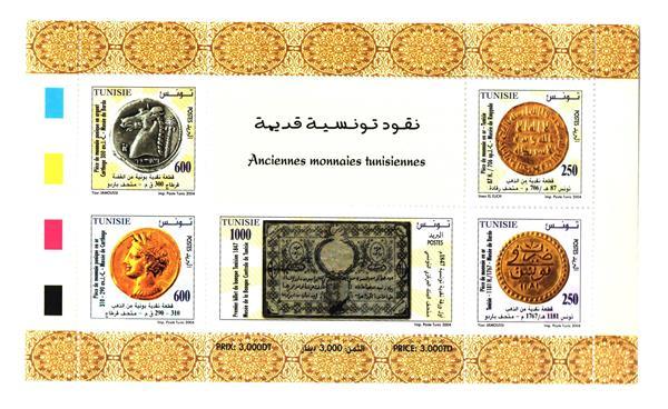 2004 Tunisia