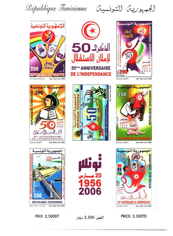 2006 Tunisia