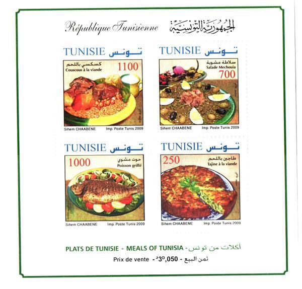 2009 Tunisia