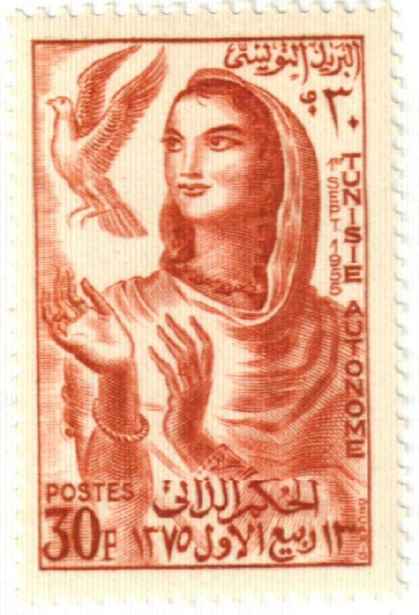 1956 Tunisia