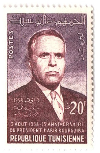 1958 Tunisia