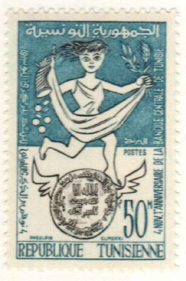 1959 Tunisia