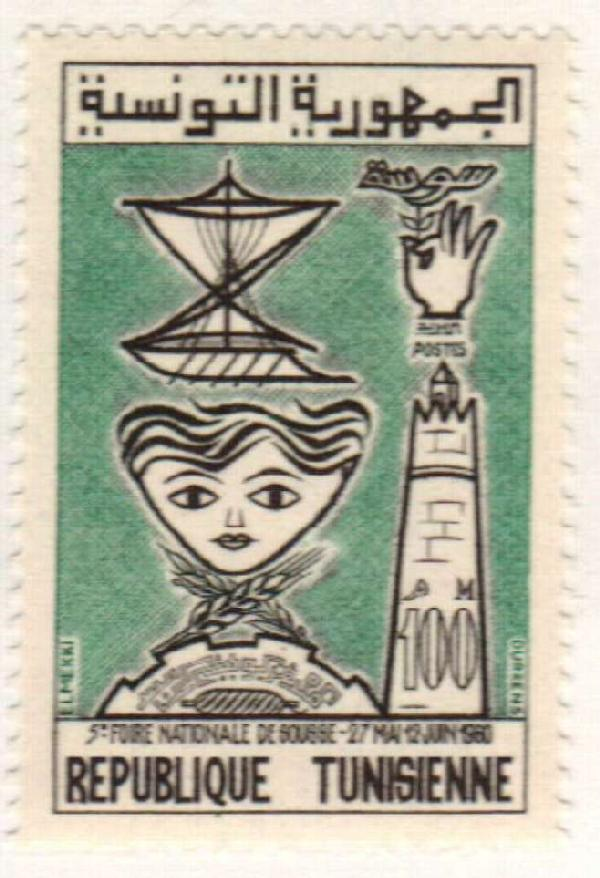1960 Tunisia
