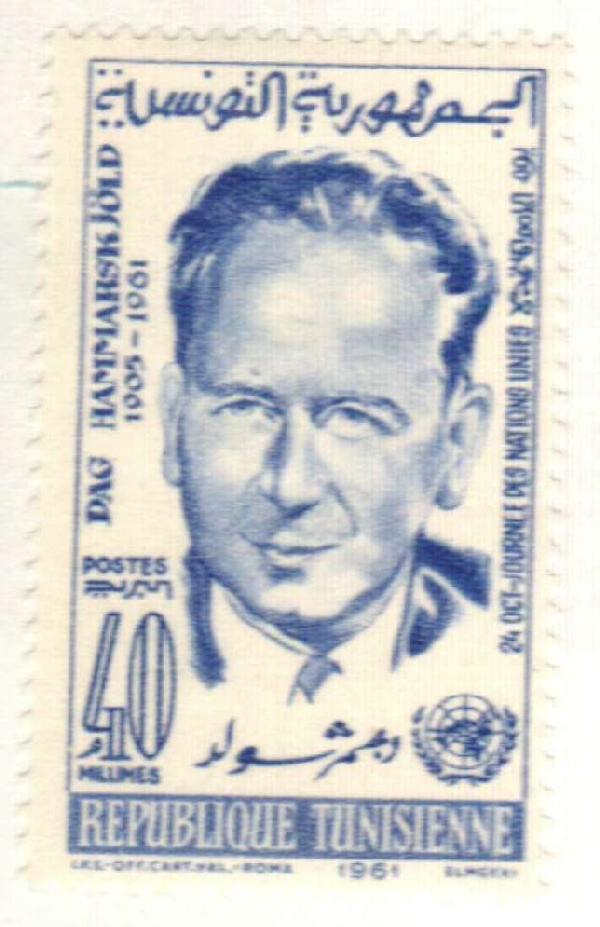 1961 Tunisia