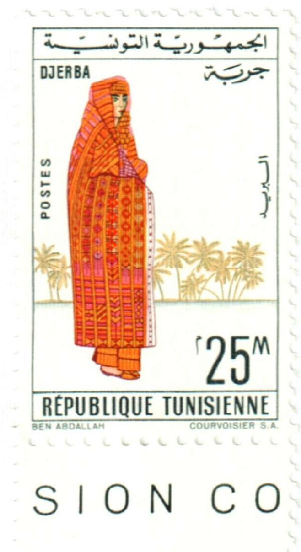 1963 Tunisia