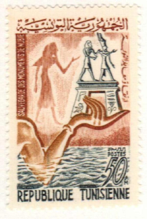 1964 Tunisia