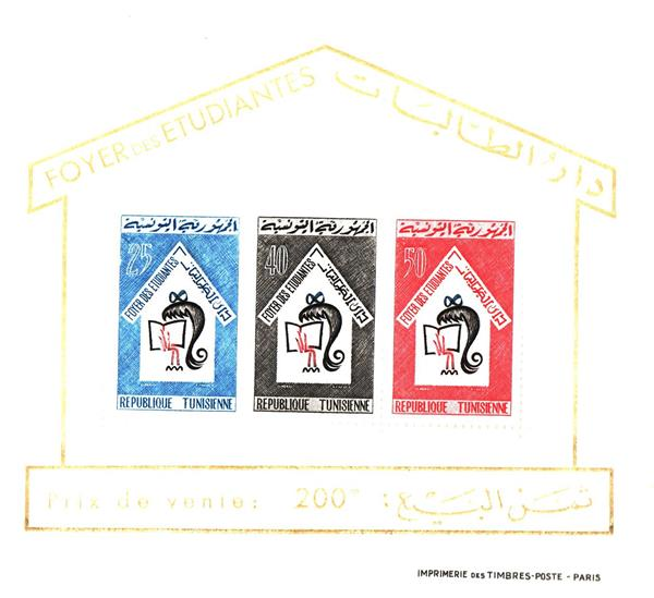1965 Tunisia