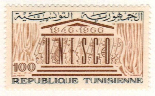 1966 Tunisia