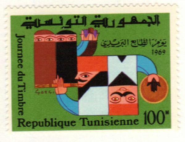 1969 Tunisia