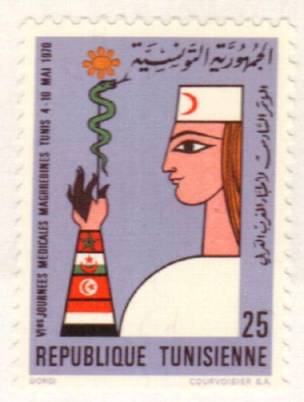1970 Tunisia