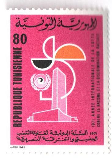 1971 Tunisia