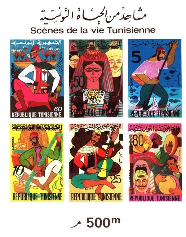 1972 Tunisia