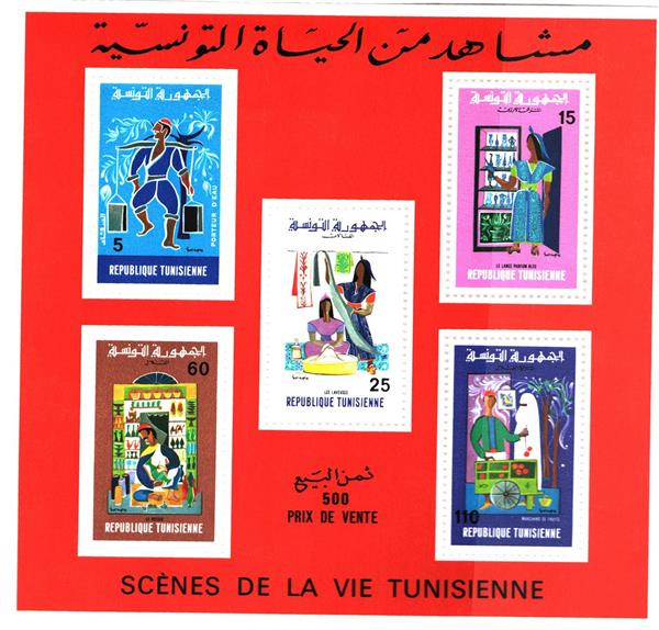 1975 Tunisia