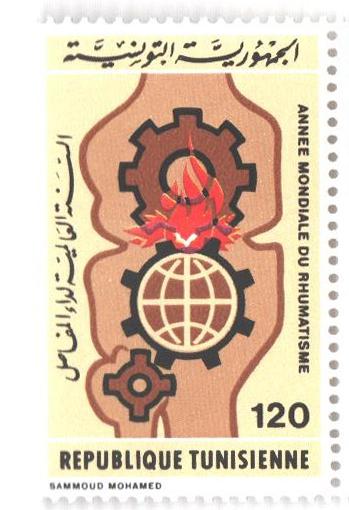 1977 Tunisia