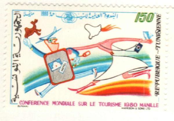 1980 Tunisia