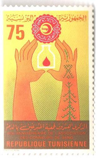 1981 Tunisia