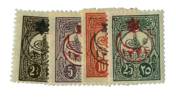 1915 Turkey