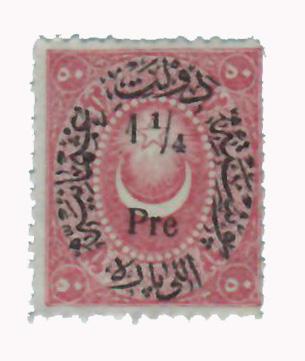 1876 Turkey