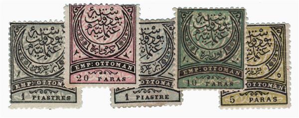 1880-84 Turkey