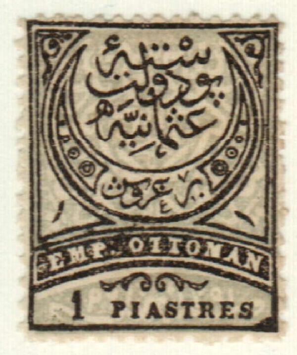 1880 Turkey