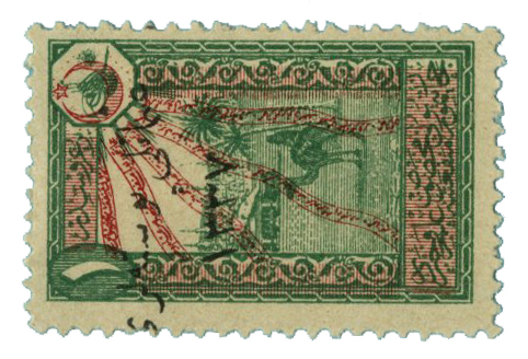 1921 Turkey in Asia