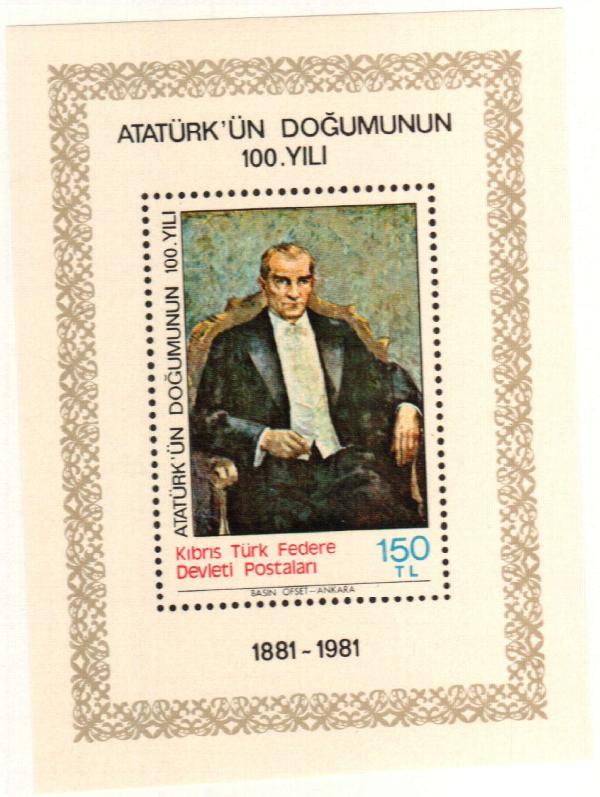 1981 Turkish Rep. Northern Cyprus