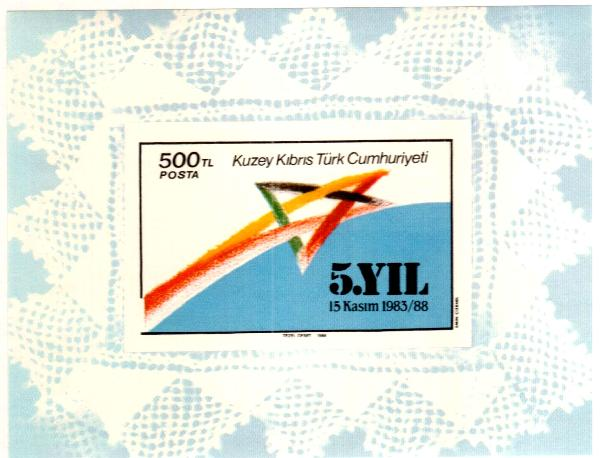 1988 Turkish Rep. Northern Cyprus