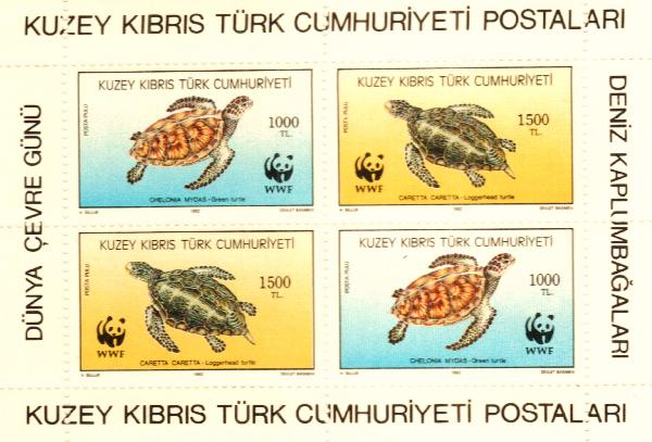 1992 Turkish Rep. Northern Cyprus