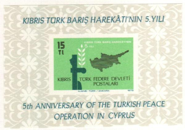1979 Turkish Rep. Northern Cyprus
