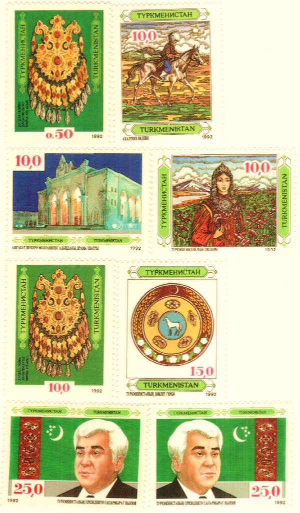 1992 Turkmenistan
