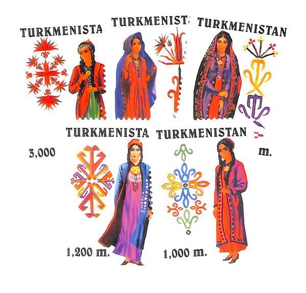 1999 Turkmenistan