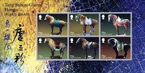 2014 75c Tang Sancai-Glazed Horses