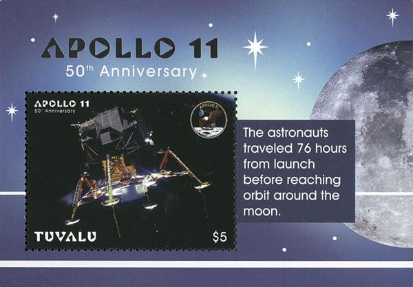 2018 $5 Apollo 11 50th Anniversary souvenir sheet of 1
