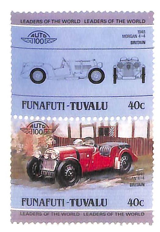 1984 Tuvalu-Funafuti