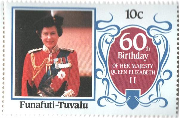 1986 Tuvalu-Funafuti