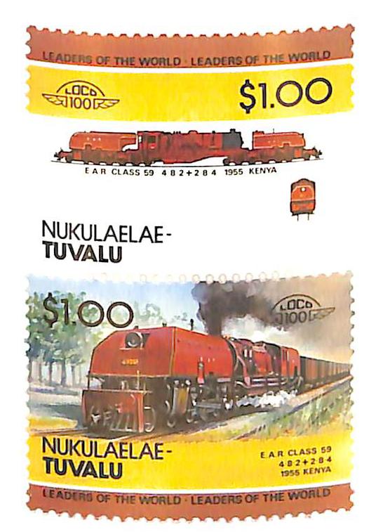 1984 Tuvalu-Nukulaelae