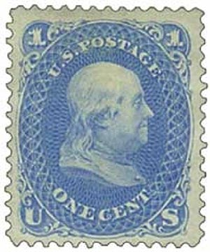 1875 1c Franklin, blue, imperforate