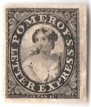 1844 5c blk, thin bond paper