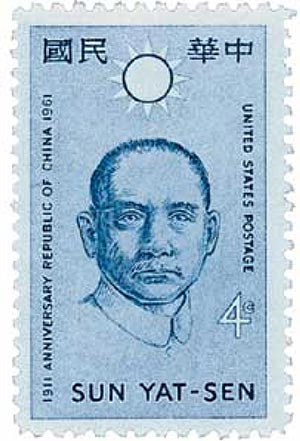 1961 4c Republic of China