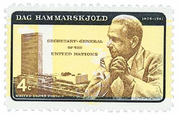 1962 4c Dag Hammarskjold, inverted