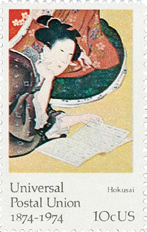 1974 10c Famous Works of Art: Hokusai