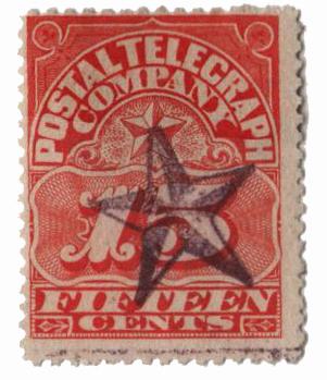 1885 15c orange red