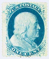 1857-61 1c Franklin, type II, perf 15