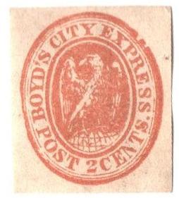 1856 2c dull orange