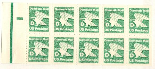 1985 22c Eagle, D-rate, booklet pane of 10