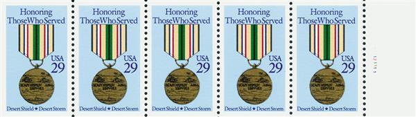 1991 29c Desert Storm,bklt pane of 5