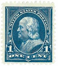 1895 Franklin watermarked stamp