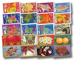 1992-2016 Lunar New Year Stamps, 57v