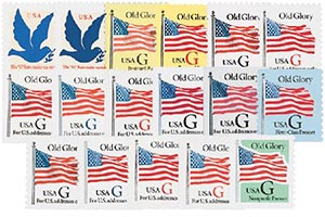 1994 G-rate Series, set of 17 stamps